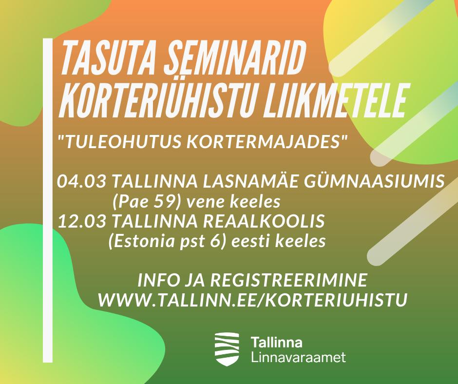 Бесплатные семинары для членов квартирных товариществ. Таллинский департамент городского имущества.